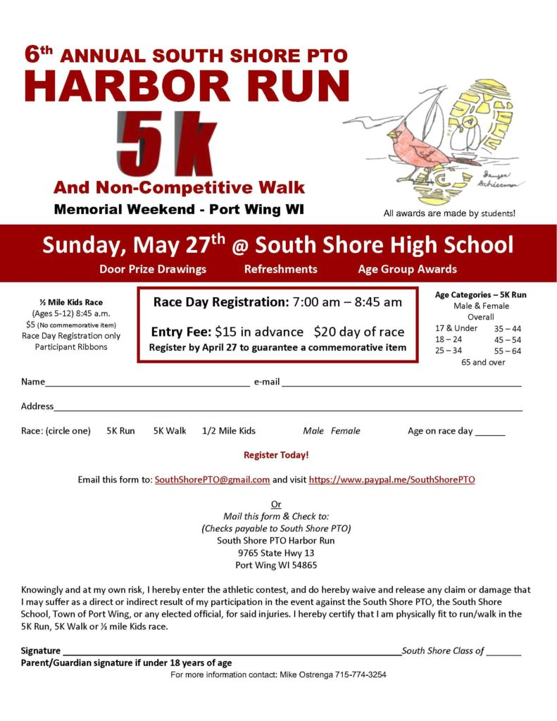 Harbor Run Entry Form 2018