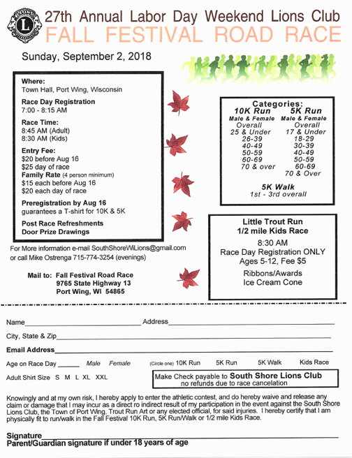 Fall Festival Road Race Entry Form
